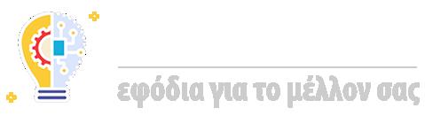 1ο ΕΠΑ.Λ. Φλώρινας